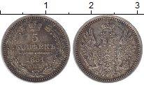 Изображение Монеты 1825 – 1855 Николай I 5 копеек 1851 Серебро XF