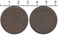 Изображение Монеты 1894 – 1917 Николай II 10 пенни 1896 Медь XF