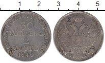 Изображение Монеты 1825 – 1855 Николай I 30 копеек 1840 Серебро XF-