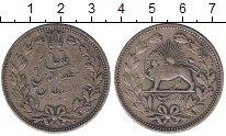 Изображение Монеты Иран 5000 динар 1902 Серебро XF