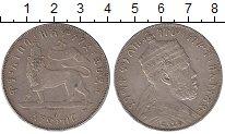 Изображение Монеты Эфиопия 1 бирр 1896 Серебро XF
