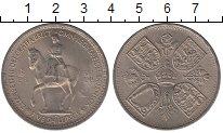 Изображение Монеты Зальцунген 5 шиллингов 1953 Медно-никель UNC-