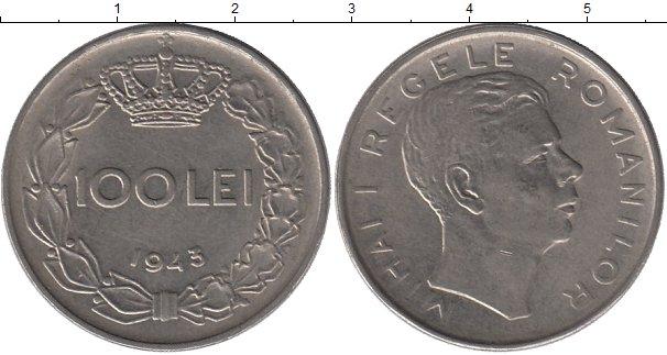 100 лей 1943 румыния цена 100 рублей конференции глав союзных держав
