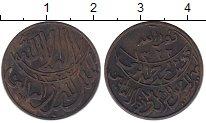 Изображение Монеты Йемен 1/80 риала 1904 Бронза XF