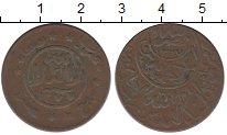 Изображение Монеты Йемен 1/40 риала 1957 Бронза XF-