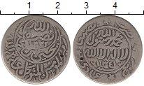 Изображение Монеты Йемен 1/4 риала 1922 Серебро VF