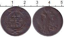 Изображение Монеты 1730 – 1740 Анна Иоановна 1 деньга 1747 Медь VF