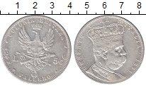 Изображение Монеты Эритрея 5 лир 1891 Серебро VF