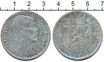 Изображение Монеты Чехословакия 20 крон 1937 Серебро XF Томаш  Масарик.