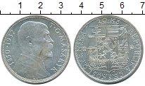 Изображение Монеты Чехословакия 20 крон 1937 Серебро XF Томаш  Масарик