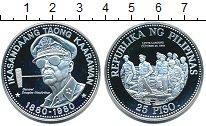 Изображение Монеты Филиппины 25 писо 1980 Серебро Proof- Генерал  Дуглас  Мак