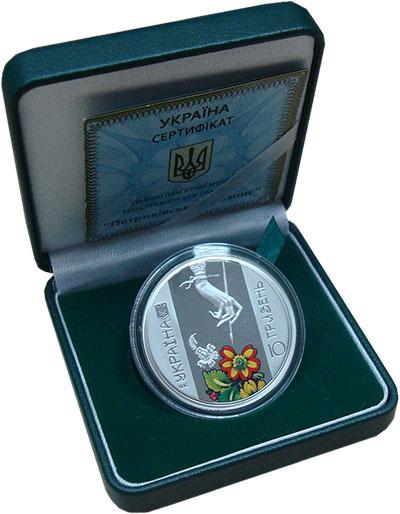 Изображение Монеты Украина 10 гривен 2016 Серебро Proof Петриковская роспись