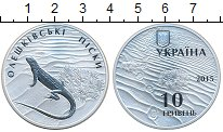 Изображение Монеты Украина 10 гривен 2015 Серебро Proof