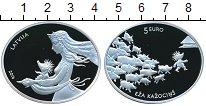 Изображение Монеты Латвия 5 лат 2016 Серебро Proof Сказка о храбром ежи
