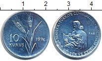 Изображение Монеты Турция 10 куруш 1976 Алюминий UNC-