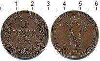 Изображение Монеты 1894 – 1917 Николай II 10 пенни 1897 Медь XF