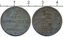 Изображение Монеты Саксония 2 гроша 1856 Серебро VF