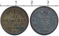 Изображение Монеты Саксония 1 грош 1854 Серебро VF