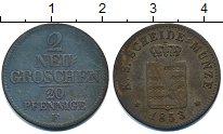 Изображение Монеты Саксония 2 гроша 1853 Серебро VF