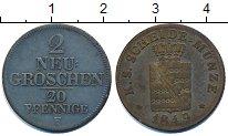 Изображение Монеты Саксония 2 гроша 1849 Серебро VF