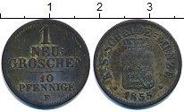 Изображение Монеты Германия Саксония 1 грош 1855 Серебро VF