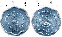 Изображение Монеты Индия 10 пайса 1982 Алюминий UNC