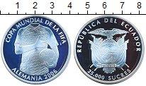Изображение Монеты Эквадор 25000 сукре 2006 Серебро Proof Чемпионат  мира  по