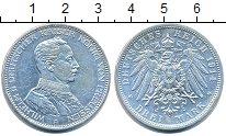 Изображение Монеты Пруссия 3 марки 1914 Серебро XF