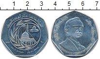 Изображение Монеты Иордания 1/2 динара 1980 Медно-никель XF+