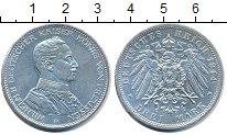 Изображение Монеты Германия 3 марки 1914 Серебро XF+