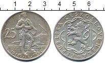 Изображение Монеты Чехословакия 25 крон 1954 Серебро XF+ 10 лет восстания