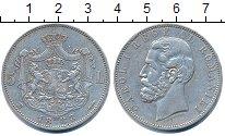 Изображение Монеты Румыния 5 лей 1883 Серебро XF- Карол I