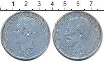 Изображение Монеты Румыния 5 лей 1906 Серебро XF- 40 - летие  правлени