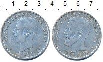 Изображение Монеты Румыния 5 лей 1906 Серебро XF-