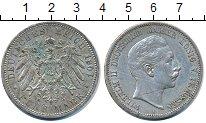 Изображение Монеты Пруссия 5 марок 1907 Серебро XF- Вильгельм II