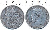 Изображение Монеты Румыния 5 лей 1880 Серебро XF-