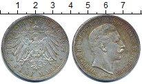 Изображение Монеты Германия 5 марок 1907 Серебро XF-