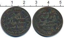 Изображение Монеты Коморские острова 5 сантим 1890 Бронза XF