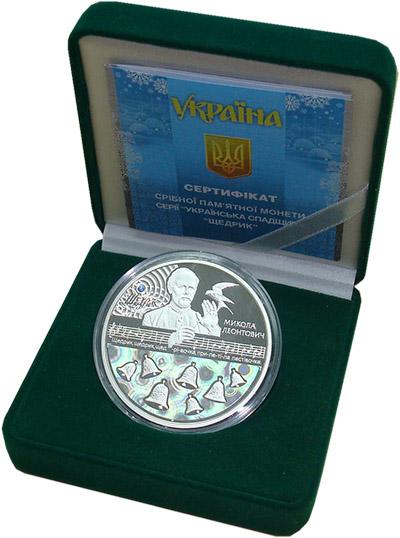 Изображение Подарочные монеты Украина 20 гривен 2016 Серебро Proof Монета номиналом 20