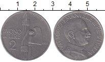 Изображение Монеты Италия 2 лиры 1926 Медно-никель XF+