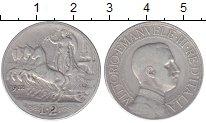 Изображение Монеты Италия 2 лиры 1912 Серебро VF