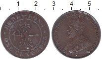 Изображение Монеты Гонконг 1 цент 1925 Бронза XF