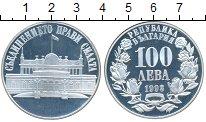 Изображение Монеты Болгария 100 лев 1993 Серебро Proof- Объединение правых с