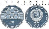 Изображение Монеты Болгария 25 лев 1990 Серебро Proof- Чемпионат  мира  по