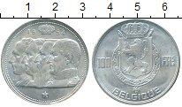 Изображение Монеты Бельгия 100 франков 1954 Серебро XF+