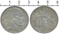 Изображение Монеты Бельгия 50 франков 1948 Серебро XF Гермес