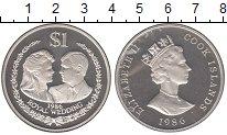 Изображение Монеты Острова Кука 1 доллар 1986 Серебро Proof-