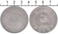 Изображение Монеты Китай 1 доллар 1927 Серебро XF- Сунь  Ят Сен.  Рожде