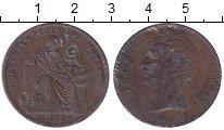 Изображение Монеты Австралия 1/2 пенни 1857 Медь XF Токен.Холловей