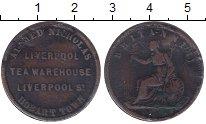Изображение Монеты Австралия 1/2 пенни 1860 Медь XF Токен.  Ховард  Таун
